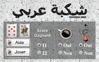 Screenshot of Chkobba Arbi