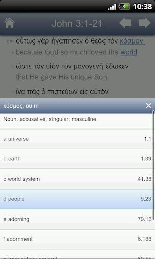 Interlinear Greek Bible by ScriptureDirect (Google Play