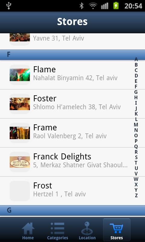Ayeka Israel - screenshot