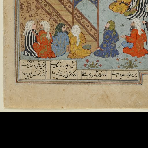 the birth of islam the start of a new religion brittany barnes