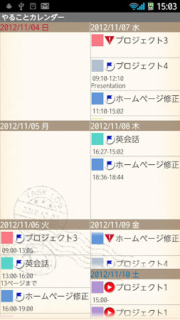 Task Calendar Free 1.0.15 screenshot 2092290
