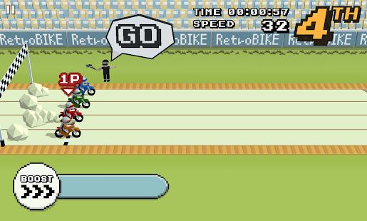RetroBike