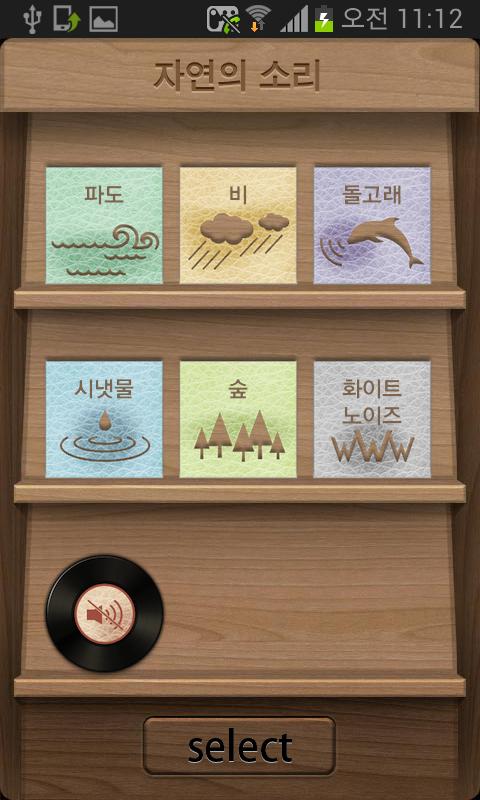 엠씨스퀘어 스터디- 학습력 집중력 향상(브레인 케어)- screenshot