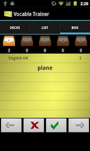 Vocabulary Trainer Flashcards - screenshot thumbnail