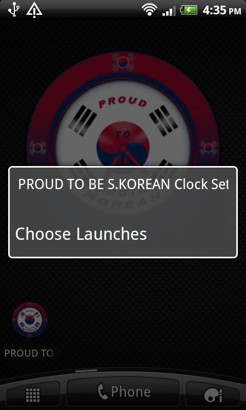 PROUD TO BE SOUTH KOREAN Clock - screenshot