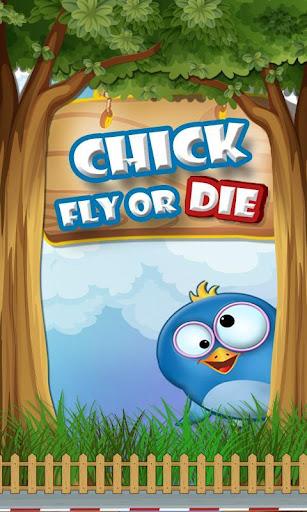 飛或死小雞