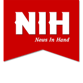 News In Hand