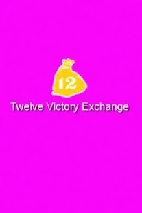 Twelve Victory Exchange - screenshot thumbnail