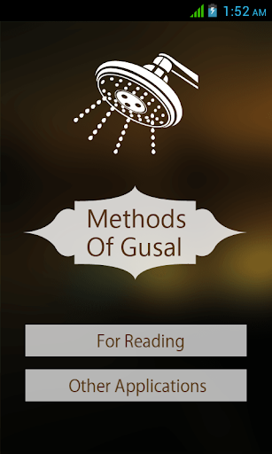 Method Of Gusal