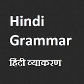 Hindi Grammar (हिंदी व्याकरण)