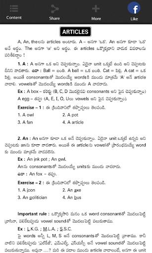 Telugu - English Grammar Full