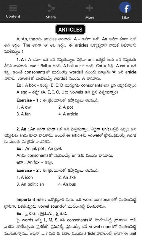C language tutorial in telugu free download