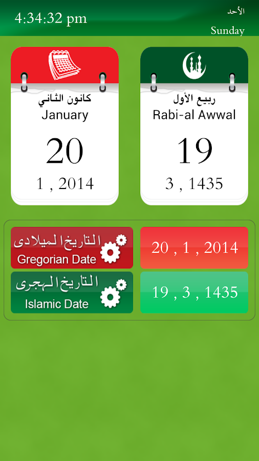 "... for ""Conversion Of Hijri To Gregorian Calendar"" – Calendar 2015"