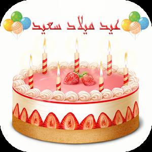 بالصور: أمينة تحتفل بعيد ميلادها في كواليس فيلم