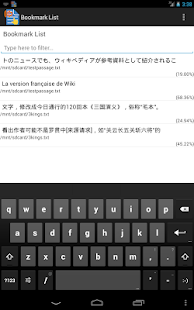 Tap2Speak Reader - screenshot thumbnail