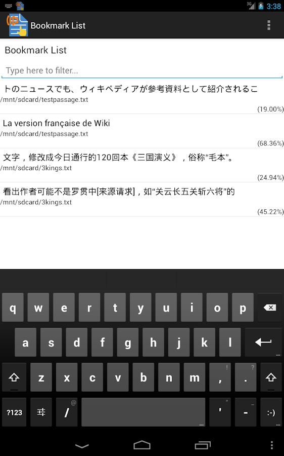 Tap2Speak Reader - screenshot