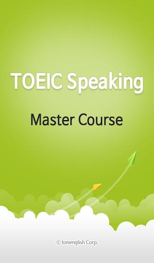tonpos TOEIC Speaking Master
