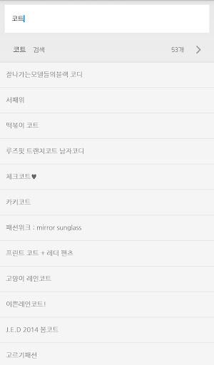 【免費社交App】더스트릿-APP點子