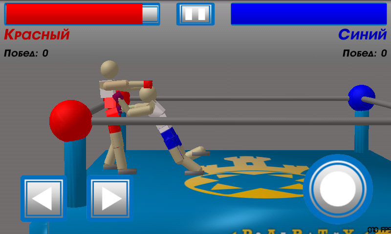 Drunken Wrestlers- screenshot