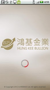Hung Kee Bullion - screenshot thumbnail