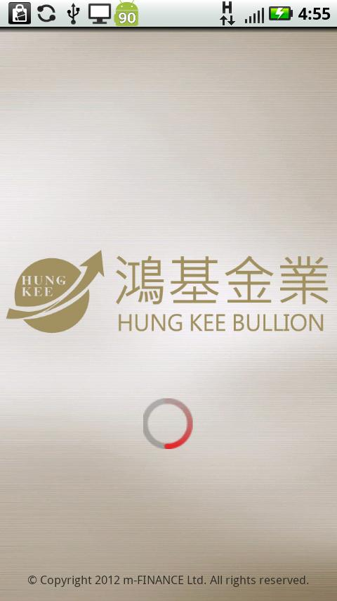 Hung Kee Bullion - screenshot