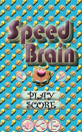 玩免費益智APP|下載右腦訓練 app不用錢|硬是要APP