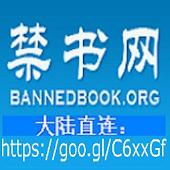 《江泽民其人连环画集》