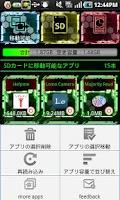 Screenshot of Organize apps fast!