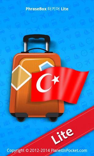 터키어 회화집 Lite