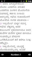 Screenshot of KannadaBible