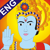 English Ramayan Manka 108