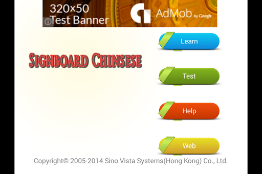 Signboard Chinese C Free