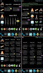 Year calendar v2.23