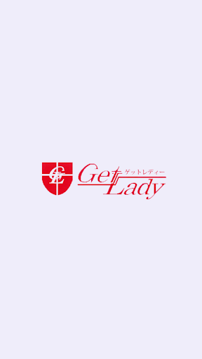 ダイエットサロン Get Lady ゲットレディー