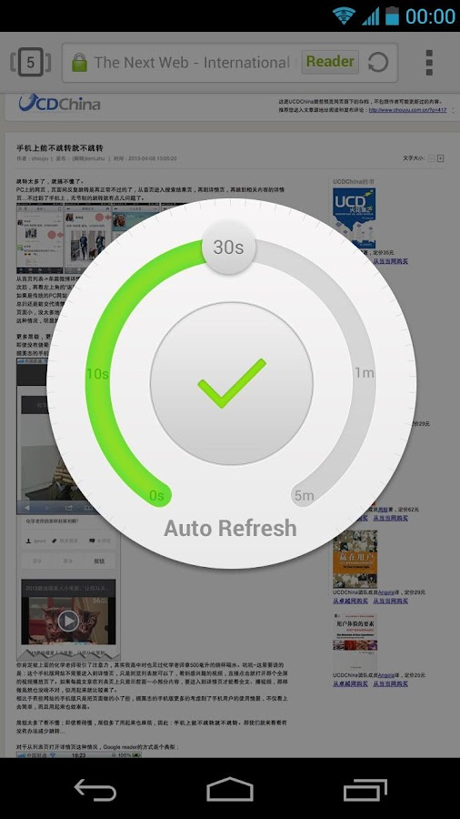Auto Refresh for Next Browser- screenshot