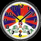 Tibet Clock icon