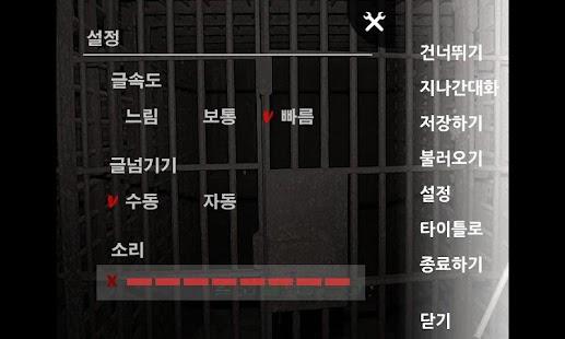 [추리]할아버지와 요람- screenshot thumbnail