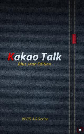 Kakao Talk BlueJean Theme