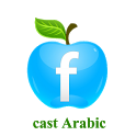 F cast Arabic icon