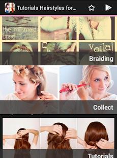 髮型女性教程