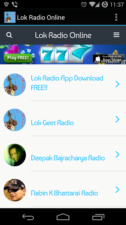 Lok Radio Online- screenshot