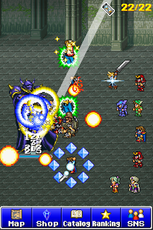FINAL FANTASY ALL THE BRAVEST 1.0.0 screenshot 30592