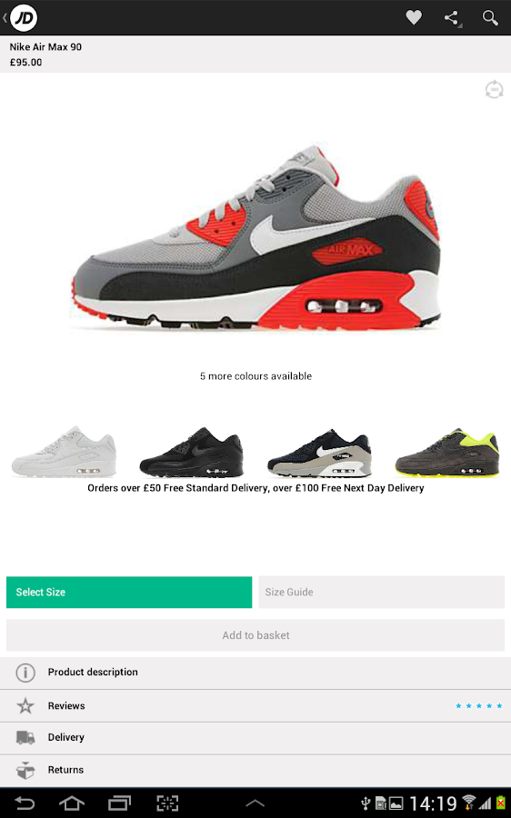 JD Sports - screenshot