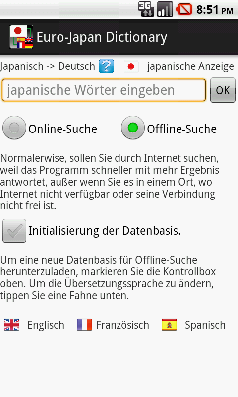 Euro-Japan Wörterbuch – Screenshot
