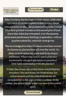 Eden Gardens Legend & Romance- screenshot thumbnail