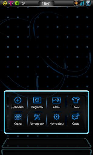 玩個人化App|Next Launcher 3D Theme Hit-B免費|APP試玩
