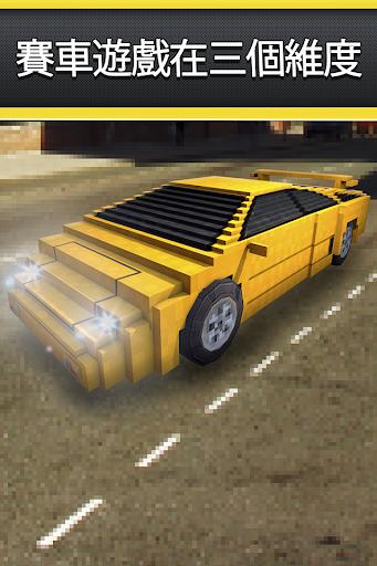 Cube Car Racing Machines