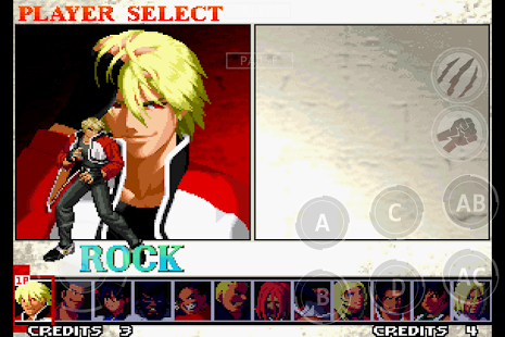 GAROU: MARK OF THE WOLVES- screenshot thumbnail