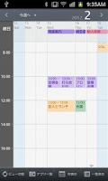 Screenshot of Refill:ZoomBlack(Schedule St.)