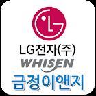 금정ENG,부산,휘센,엘지,에어컨,설치,수리,중고,판매 icon